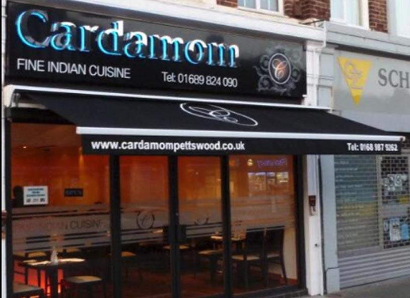 Cardamom2
